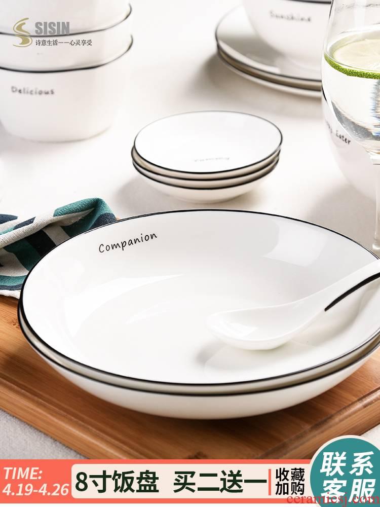 Scene wishful Nordic style of ins creative Japanese bowl dish plate household suit deep dish dish dish ceramic plate
