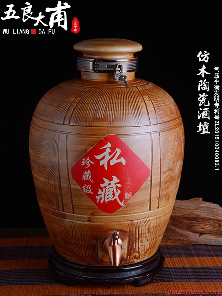 Jingdezhen ceramic jar with ancient leading home 10 jins 20 jins 30 jins 50 old cylinder seal liquor