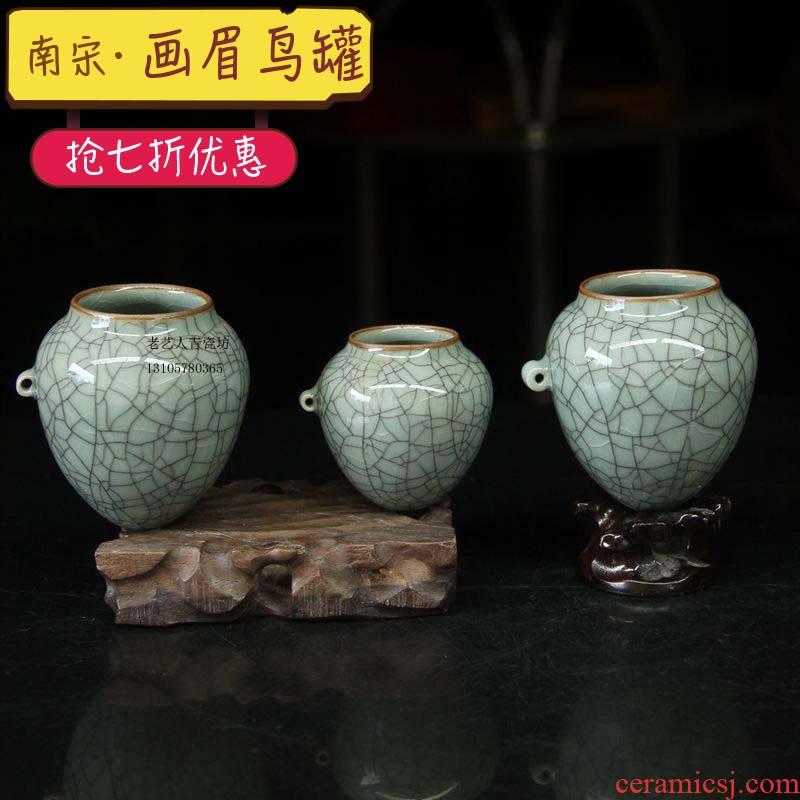 Bird seed pot. Accessories with Bird supplies a blackbird heart cup cup Bird feed cylinder cup celadon feeders