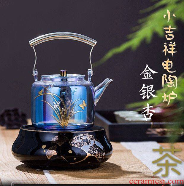 Trill bei color burn household glass curing pot insulation electric TaoLu teapot tea stove temperature girder boil tea