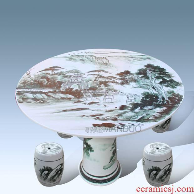 Jingdezhen porcelain ceramic table table decoration supplies ceramic who balcony ceramic villa garden