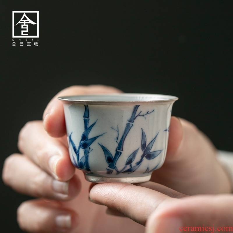 "The Self - ""appropriate content of jingdezhen hand - made retro sample tea cup small checking ceramic cups kung fu tea cups"