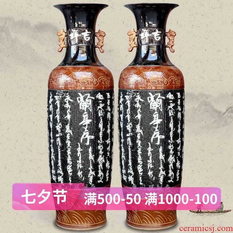 Jingdezhen ceramic carved poems handicraftsmen landing big vase household archaize sitting room study place adorn article