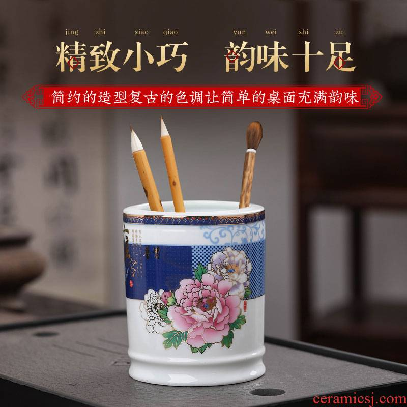 Chinese style restoring ancient ways is blue and white diagonal plug-in in ceramic brush pot receive box office furnishing articles desktop creative the teacher 's day gifts