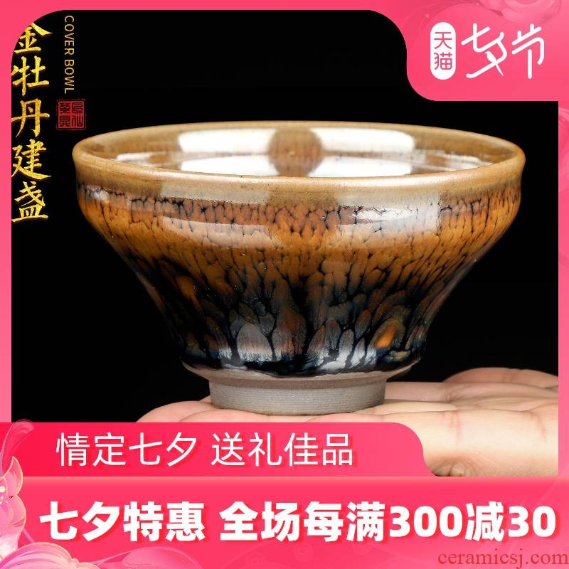 Artisan fairy jianyang built one master cup single CPU ceramic cups household pure manual sample tea cup kung fu tea cups