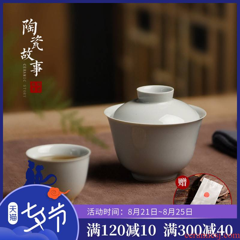 Jingdezhen ceramic tureen single story with cover three to make tea bowl of tea by hand not hot bowl of tea cups