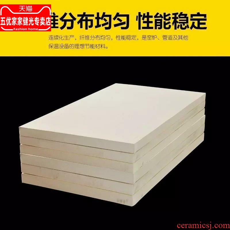 Discount direct shot aluminum silicate ceramic fiber board it rigid insulation insulation piece of cotton wool