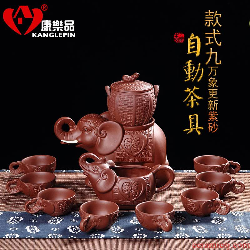 Recreational product violet arenaceous semi - automatic ceramic yixing kung fu tea tea tea machine shell hot insulation cup suit