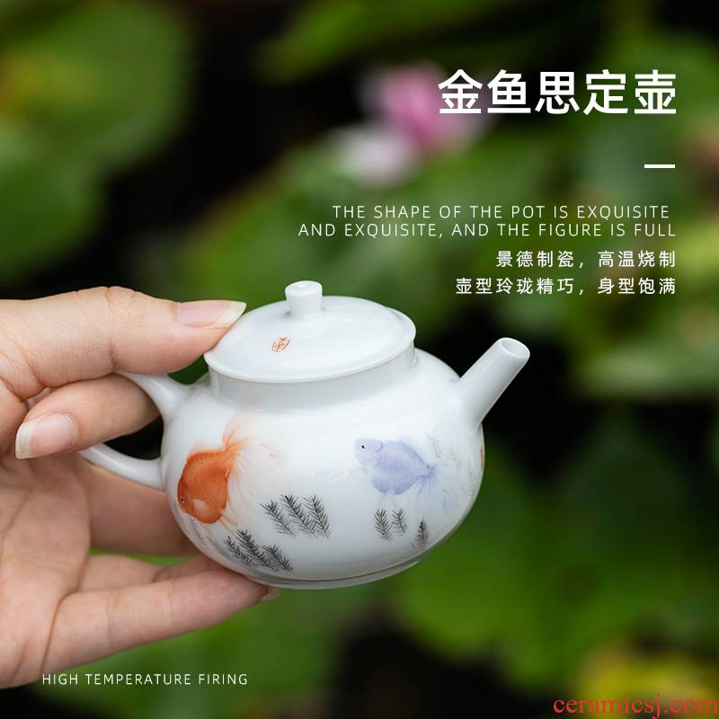 Mountain sound small goldfish think pot of jingdezhen ceramic teapot kung fu teapot household single pure manual painting