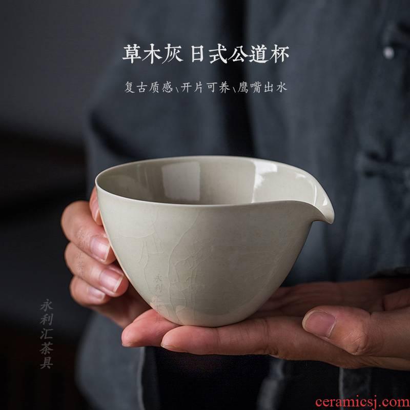 Public remit kung fu tea accessories just a cup of tea ware jingdezhen porcelain Japanese male cup points archaize pure manual