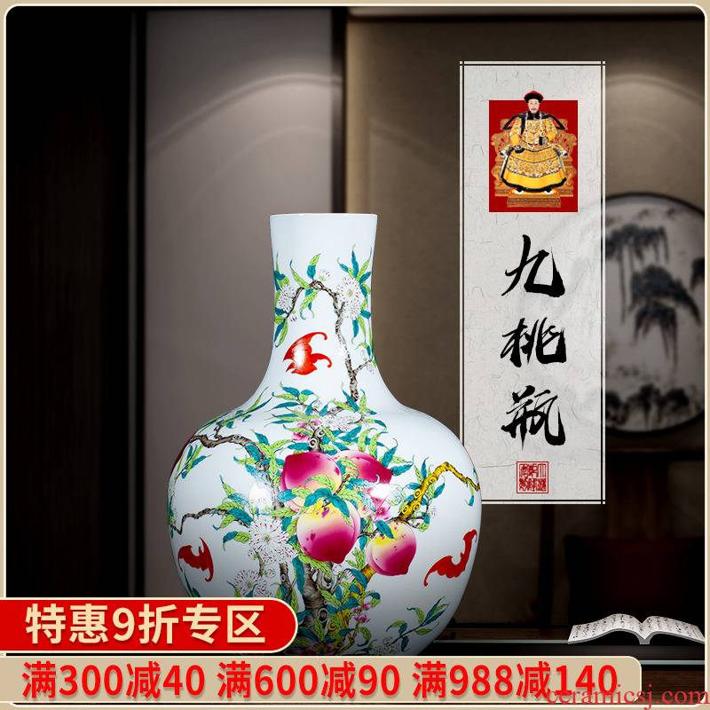 Hand draw archaize porcelain of jingdezhen ceramics heavy pastel peach peach vase nine bats grain bottles of the sitting room porch place