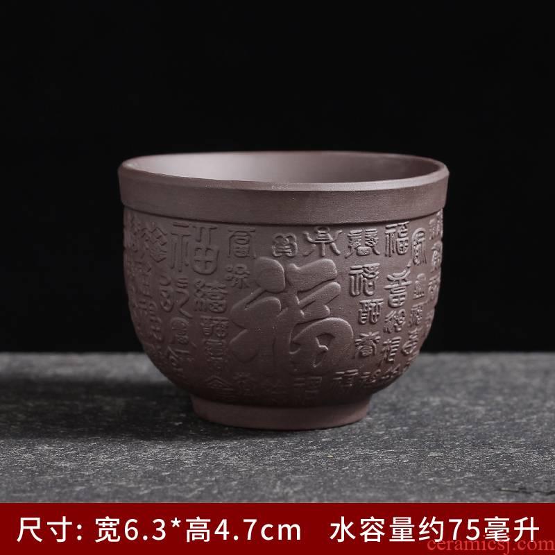 Tea set purple sand cup sample Tea cup small violet arenaceous kung fu Tea cups large ceramic cup bowl white porcelain cup