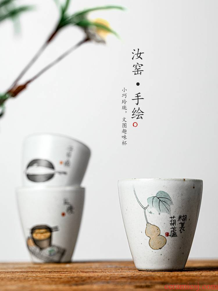 Jingdezhen hand - made kongfu master cup single cup your up individual sample tea cup pure manual interesting small ceramic cup