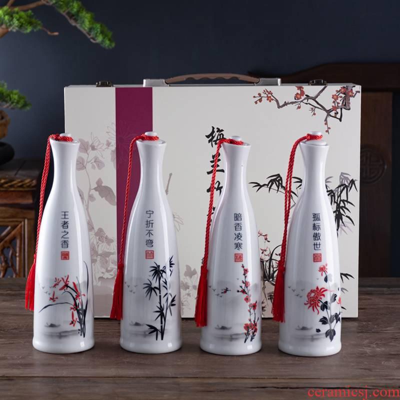 Jingdezhen ceramic bottle 1 catty install archaize empty bottles household seal hip antique bottles creative wine jars