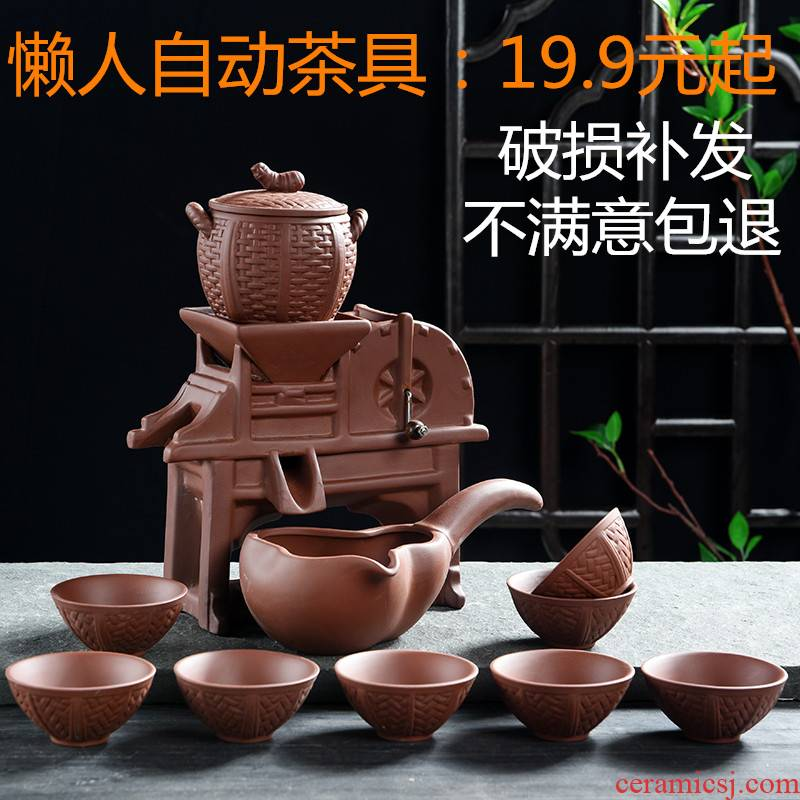 Tea set kung fu Tea set a complete set of violet arenaceous lazy stone mill make Tea cup teapot household contracted semi - automatic