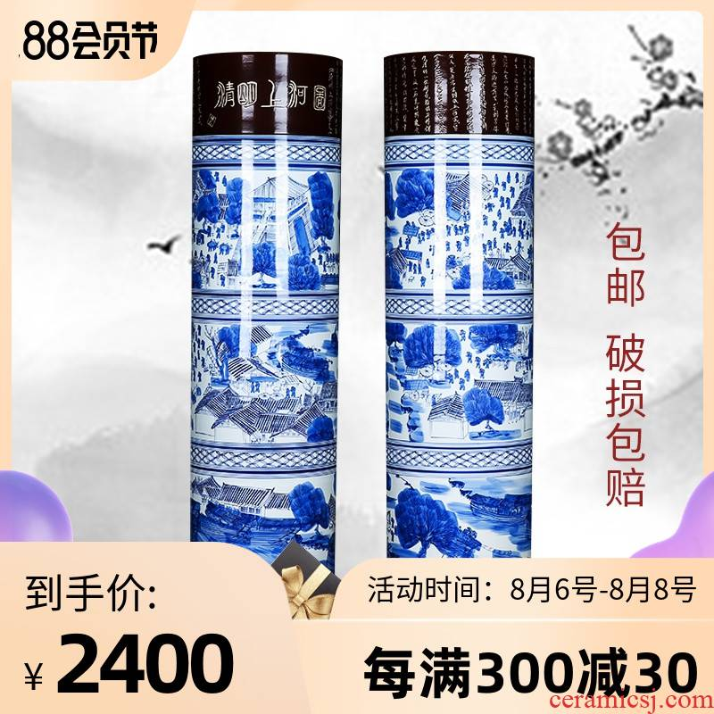 Quiver hand - made ching Ming blue and white porcelain is jingdezhen ceramics painting of large vases, sitting room of Chinese style household furnishing articles