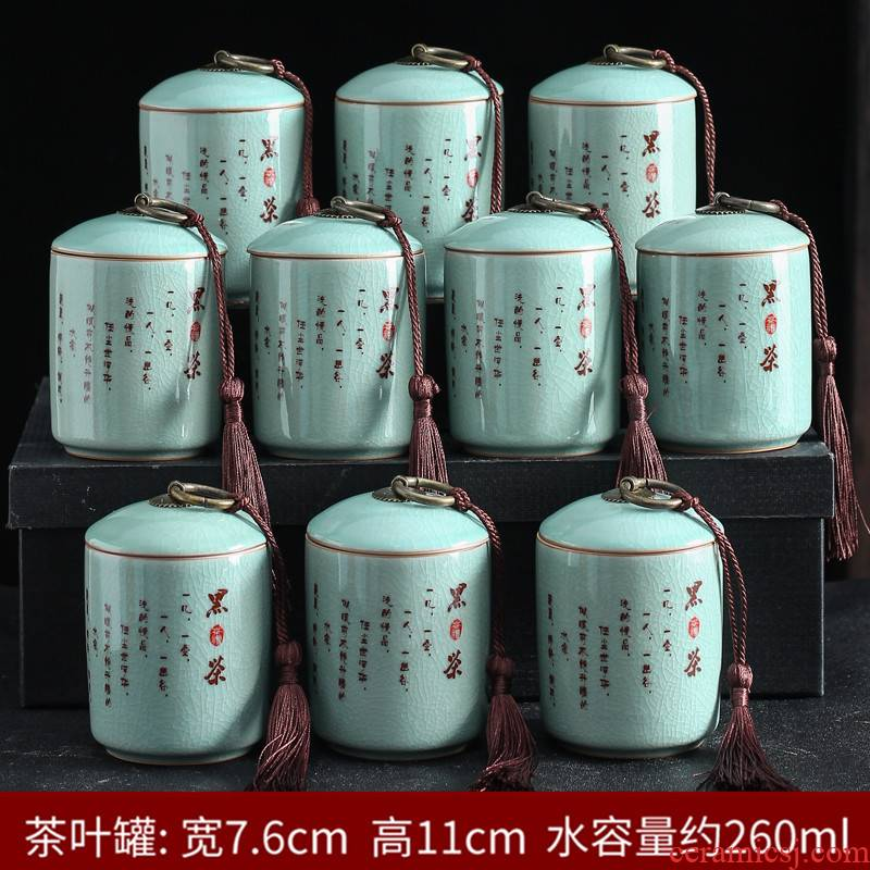 Elder brother up caddy fixings household ceramic POTS small pu 'er tea caddy fixings portable mini travel packing seal