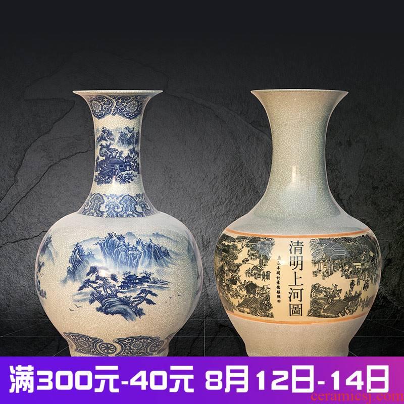 Large vase furnishing articles of jingdezhen ceramics antique landscape piece of crackle of the reward bottle home feng shui living room