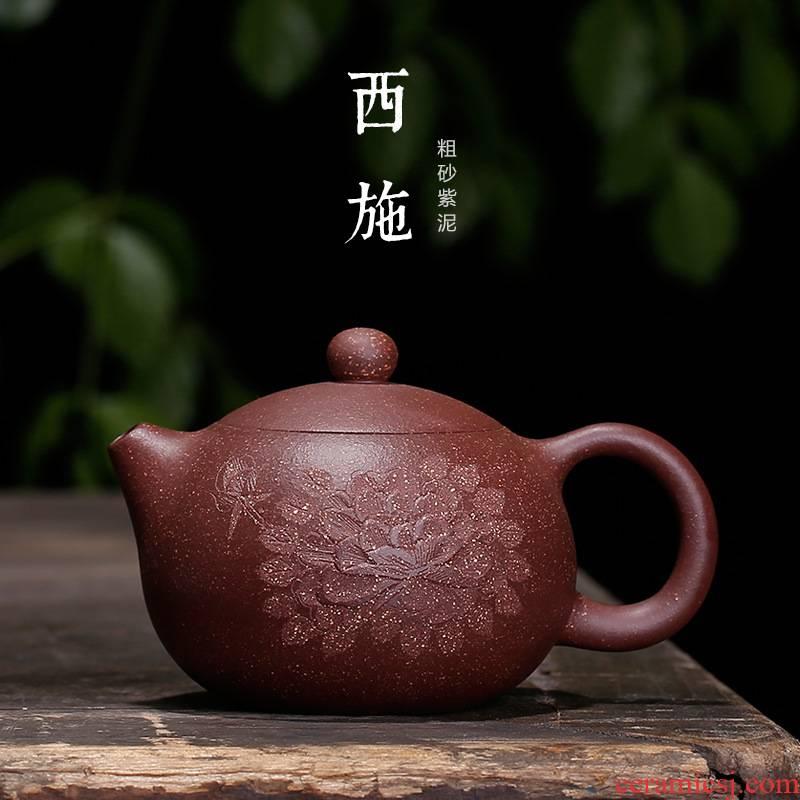 Yixing purple sand famous zhi - gang cao xi shi pot hand carved xi shi blooming flowers purple clay teapot teapot