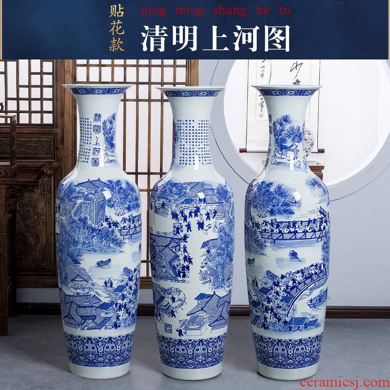 Jingdezhen ceramics oversized hand - made of blue and white porcelain vase household living room decoration to the hotel to the open ground furnishing articles