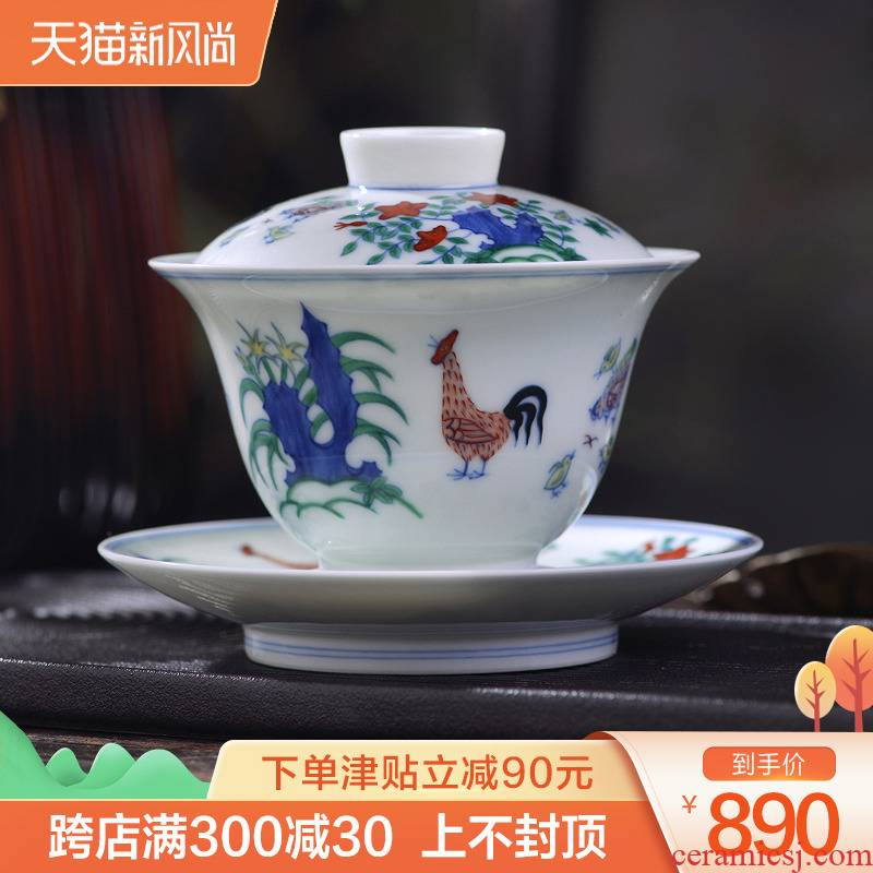 Jingdezhen ceramic all hand copy in color bucket chicken cylinder three large single cup to make tea tureen bowl
