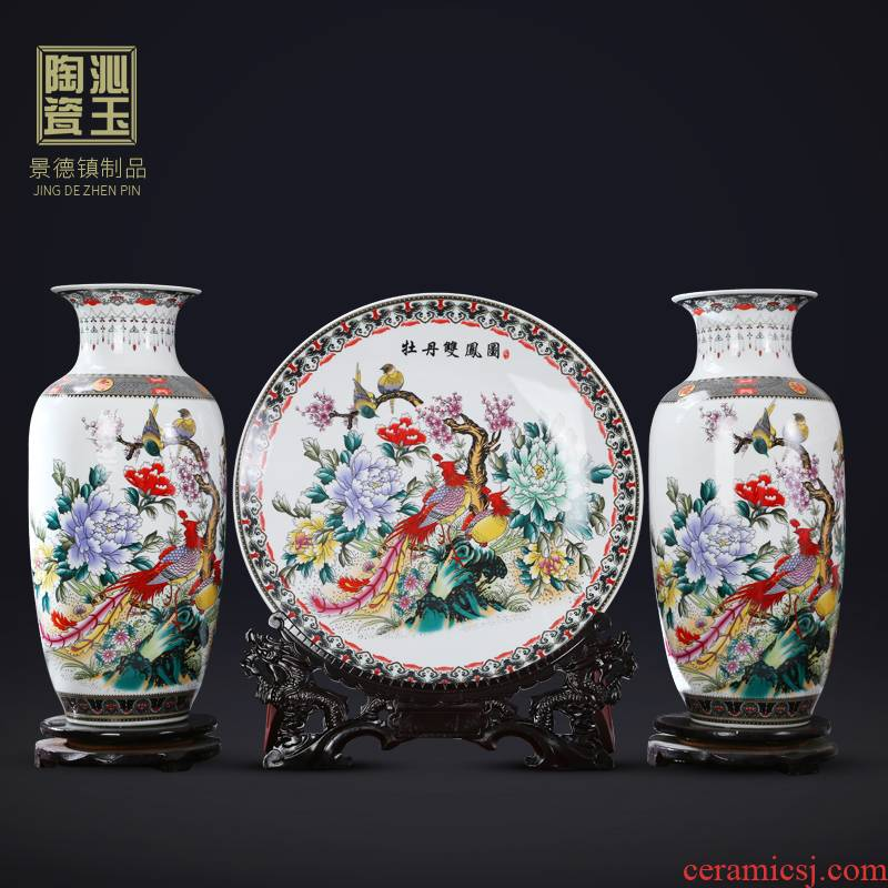 Three - piece jingdezhen ceramics vase furnishing articles of Chinese style household adornment large living room TV cabinet arts and crafts