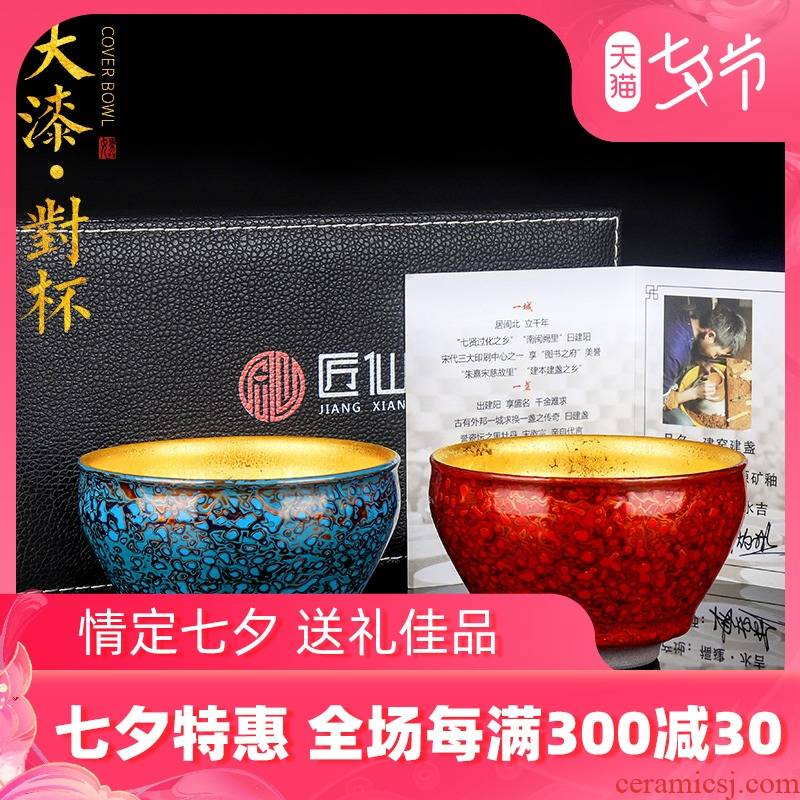 Potter gold fairy big droplets built lamp cup checking ceramic household large capacity of tea cup kung fu tea cups
