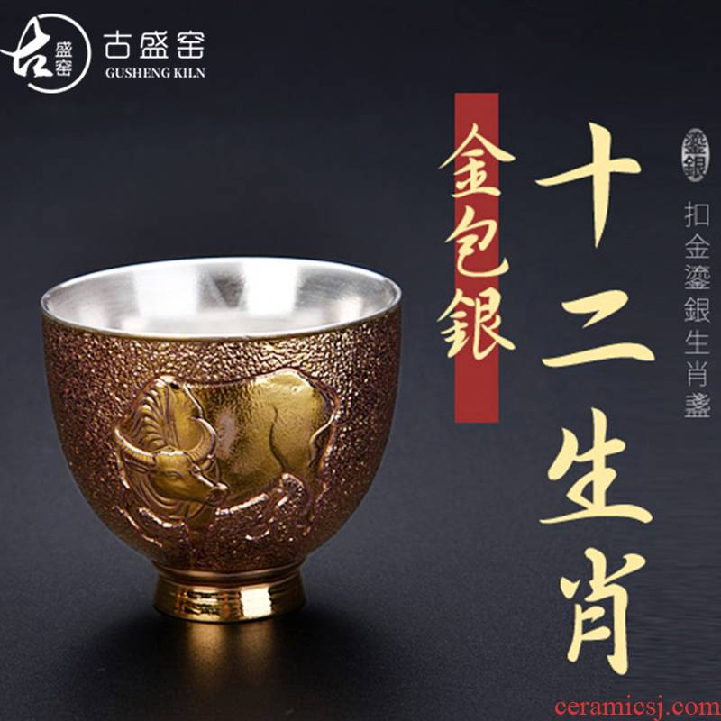 Sheng up with 24 k gold ceramic cup coppering. As Chinese zodiac silver Japanese gold and silver tea masters cup individual single fullness