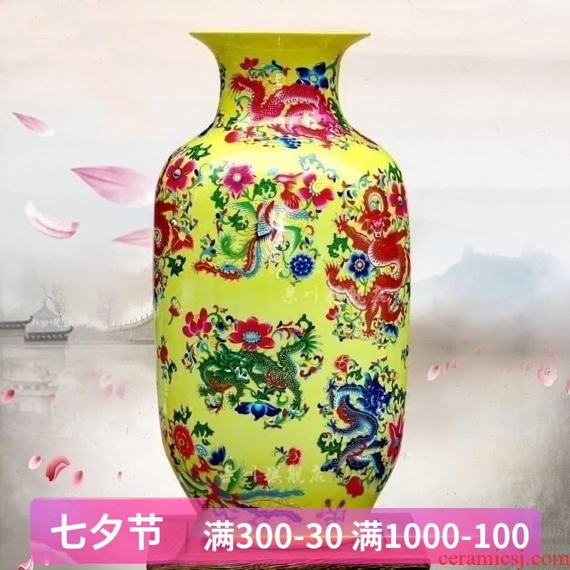 Jingdezhen ceramics Huang Longfeng ChengXiang vase home sitting room mesa desktop office furnishing articles, decorative