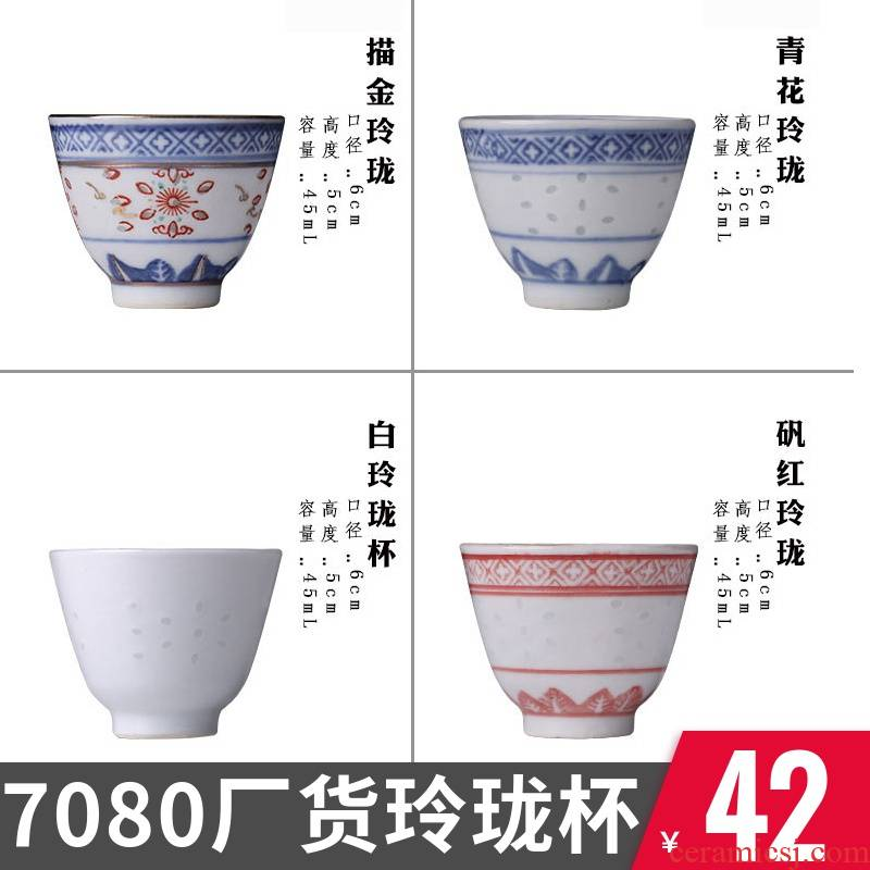 Ceramic kung fu tea six jingdezhen porcelain and exquisite sample tea cup to ultimately responds from the small personal tea cups