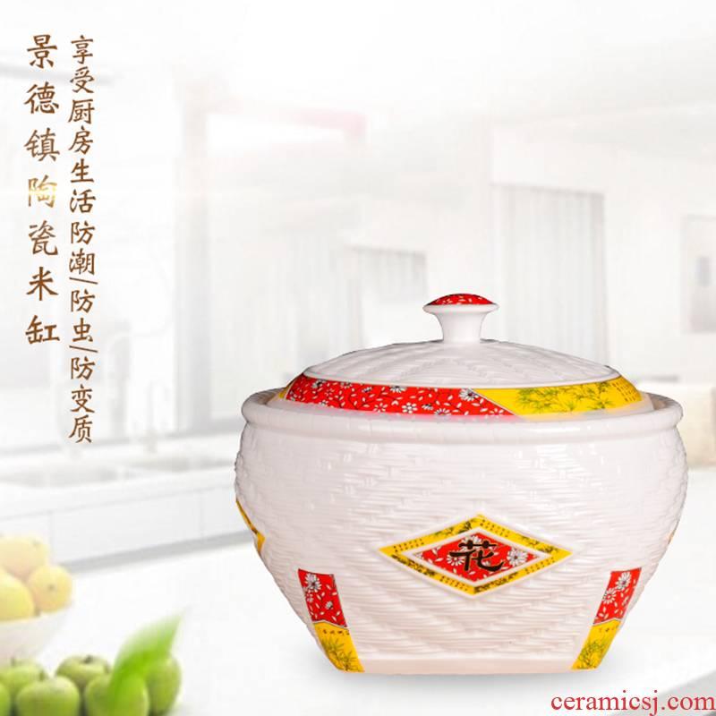 Ceramic barrel ricer box 10 jins 20 jins with cover storage insect moistureproof jingdezhen Ceramic pot rice bucket surface barrels