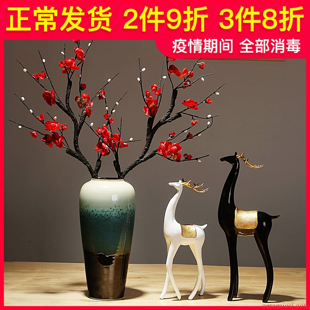 Jingdezhen ceramics vases, new Chinese style is contracted and I sitting room porch dried flower arranging flowers adornment bedroom furnishing articles