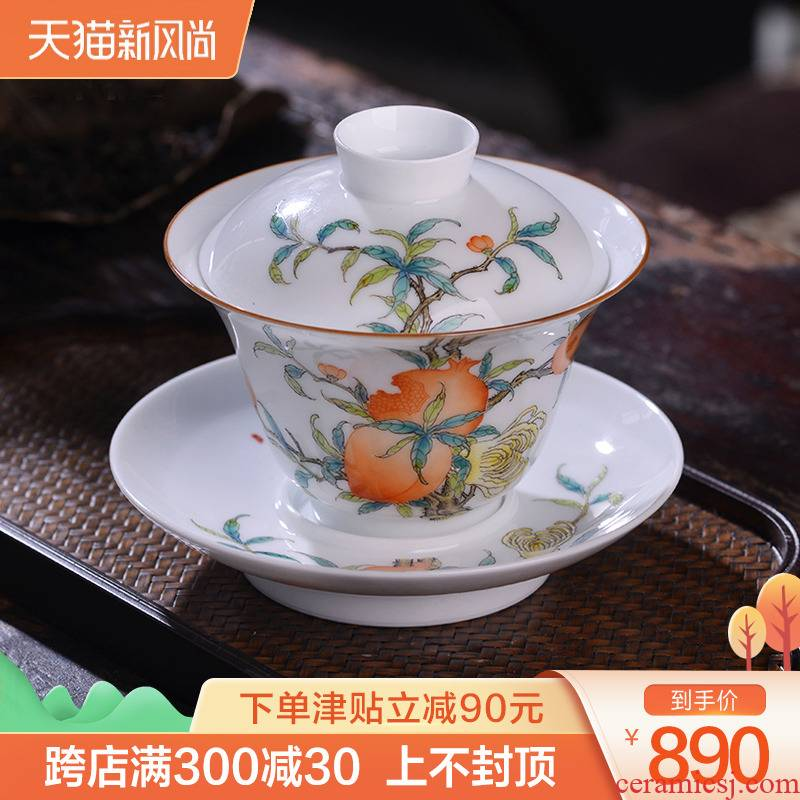 Jingdezhen thin foetus ceramic all hand - made pastel live sanduo tureen three only a single bowl of kung fu tea cups