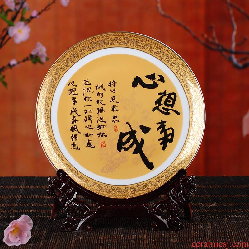 363 to the base of modern fashion home decoration plate paint faceplate handicraft decoration jingdezhen ceramic
