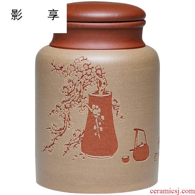 Shadow enjoy purple sand tea caddy fixings wake receives famous soloing all hand name plum flower tea pot seal pot