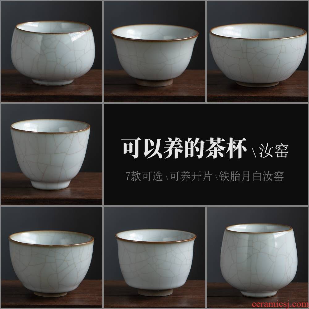 Public remit your up master kung fu tea tea cup single jingdezhen ceramic tea set lamp that is big for
