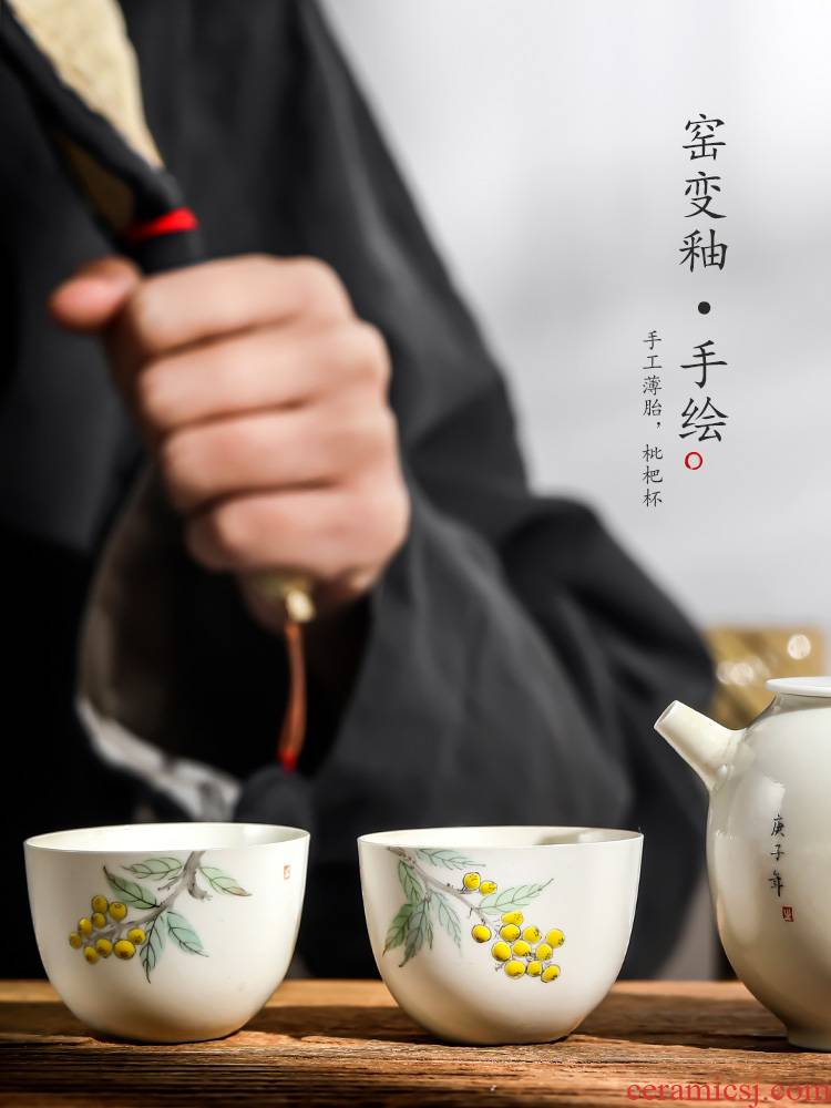 Jingdezhen ceramic sample tea cup master cup single cup pure manual kung fu teacups hand - made loquat small tea tea set