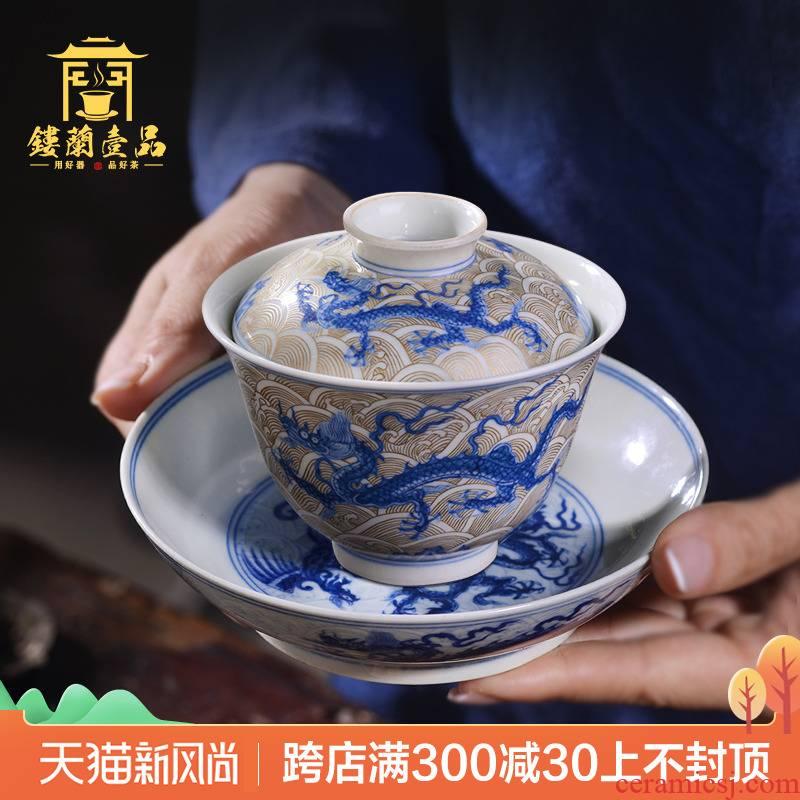 Jingdezhen ceramic hand - made longfeng water lines only three tureen imitation the qing qianlong drive kung fu tea bowl tea cups