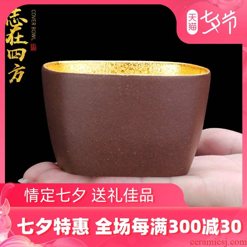 Artisan fairy gold purple sand cup master cup single CPU ceramic checking gift boxes large tea cup