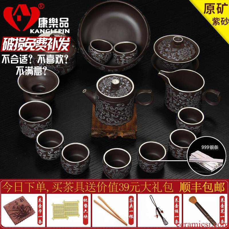 Recreational product office yixing purple sand kung fu tea set the whole household ceramics silver cup teapot restoring ancient ways