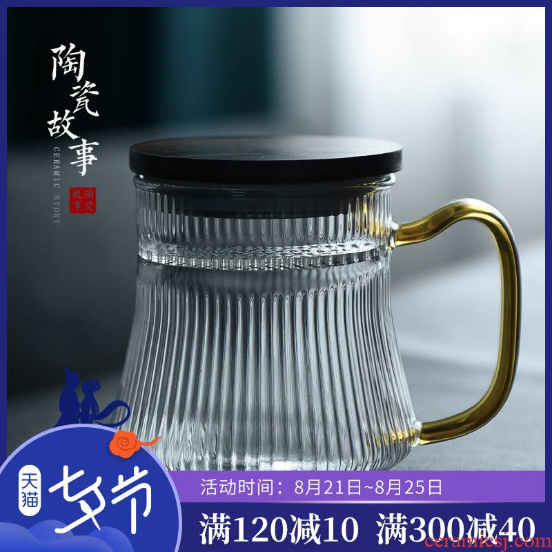 """Ceramic glass cup with cover story filtration separation cups of green tea tea tea cup crescent cup """"women ultimately responds cup"""