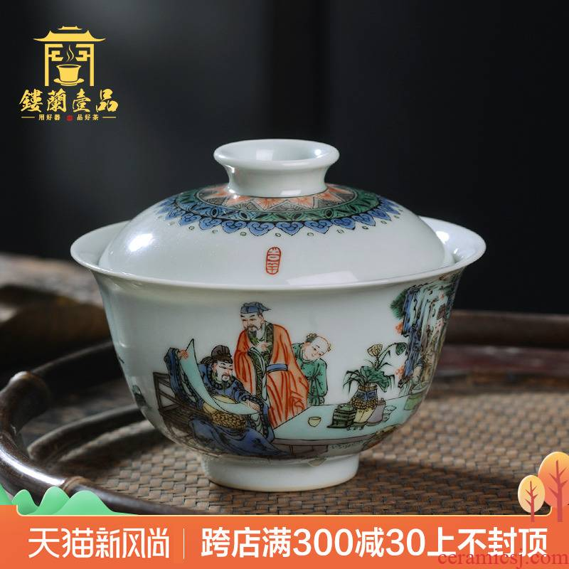 Jingdezhen ceramic color all hand ancient west park, the chart only two to three large tureen kung fu tea bowl