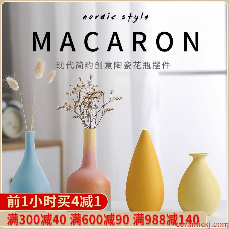 Jingdezhen sitting room of I and contracted creative flower arranging furnishing articles home decoration ceramic dry flower vase floral arrangements