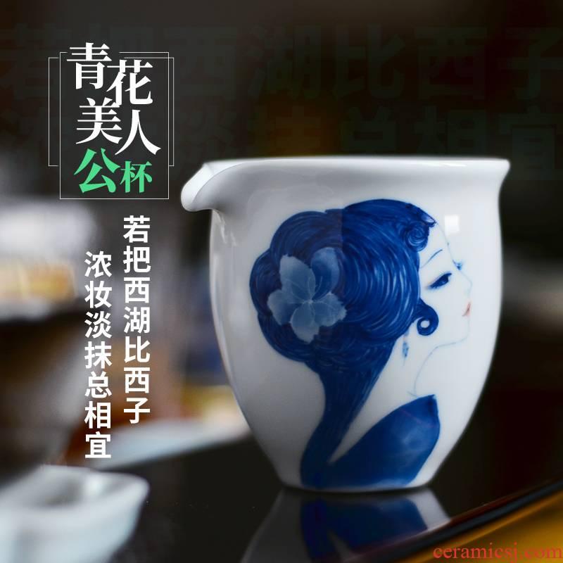 Twenty - four apparatus of jingdezhen blue and white porcelain ceramic fair keller hand - made points of tea and a cup of tea sea kung fu tea set accessories