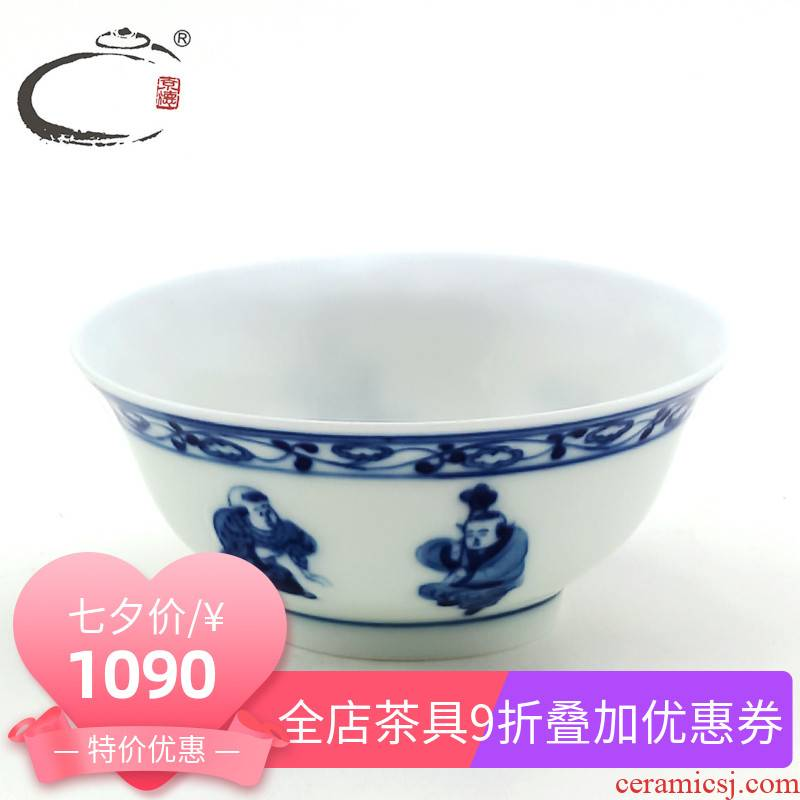 And auspicious jing DE jingdezhen blue And white porcelain up hand - made lad cup kung fu tea cup sample tea cup bowl