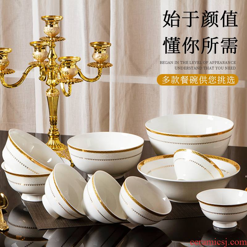 Dishes suit creative household single rice bowls jingdezhen ceramic bowl contracted Europe type up phnom penh ipads porcelain tableware