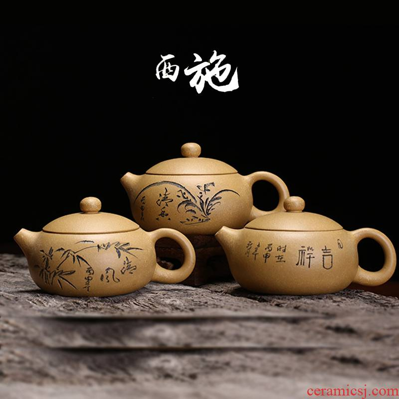 Yixing undressed ore all pure hand lettering xi shi it kung fu tea, black clay pot zhu bian xi shi tea kettle