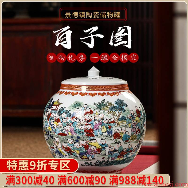 Jingdezhen ceramics archaize the ancient philosophers figure vase large flower arranging Chinese style household adornment handicraft furnishing articles sitting room