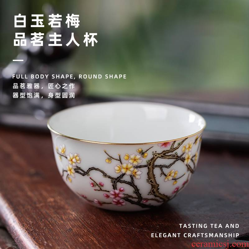 If mei masters cup archaize tire powder enamel hand - made name plum pure manual kung fu tea cup sample tea cup of jingdezhen ceramics