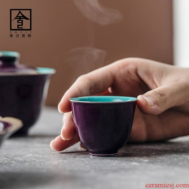 """The Self - """"appropriate content characteristics of purple Chinese teacups single sample tea cup cup cup of jingdezhen ceramics craft master cup kung fu"""